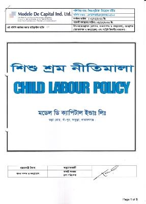 Child-Labor-Policy-1.jpg