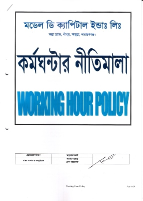 Working-Hour-Policy-1.jpg